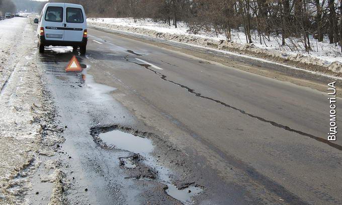 Картинки по запросу Як відшкодувати шкоду, завдану водіям через поганий стан доріг?