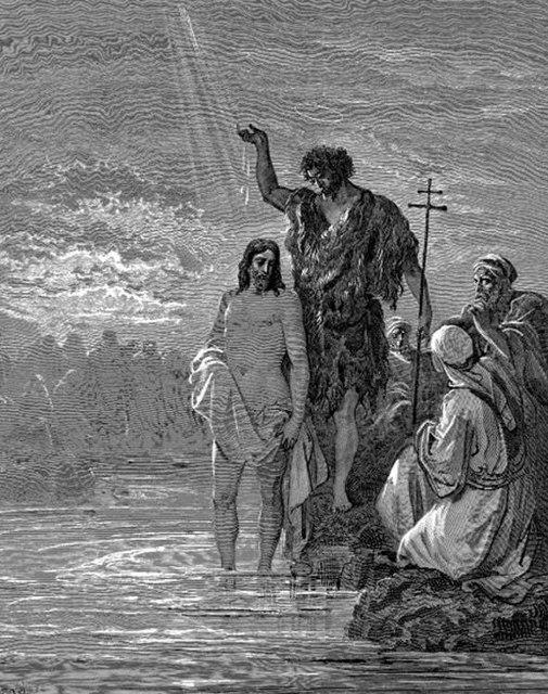 Сьогодні, 7 липня – свято Івана Хрестителя