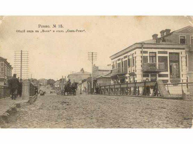 """Загальний вигляд на """"Волю"""" та готель """"Сан-Ремо"""". 1915 рік"""