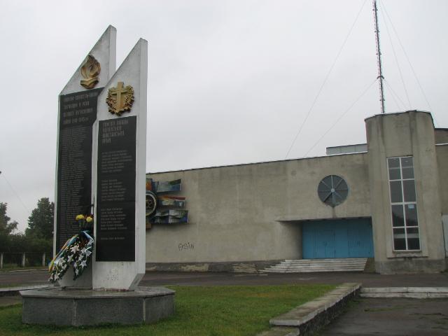 Пам'ятник місцевим жителям, загиблим у роки Другої світової війни