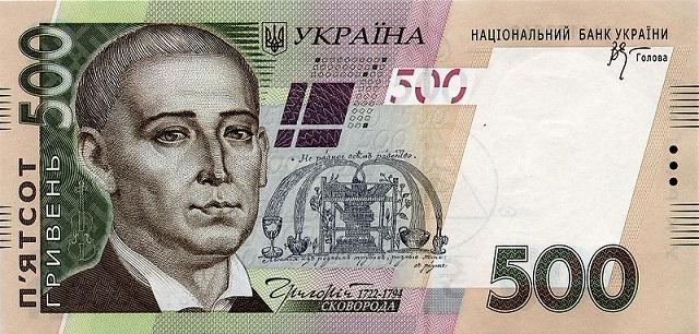Картинки грошей україни медаль 300 лет дому романовых цена разновидности