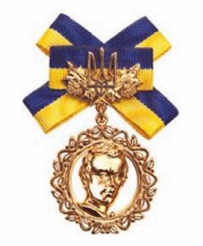 Почесний знак лауреата Національної премії України імені Тараса Шевченка