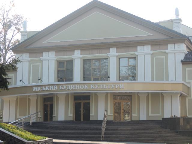Будинок культури у парку ім. Тараса Шевченка