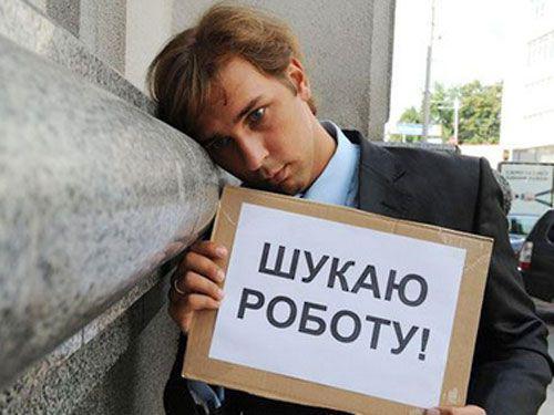 b03c926e0df6a6 Робота в Луцьку: свіжі оголошення | ОГО