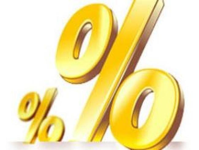 до какого числа банки могут давать кредит сегодня 23 декабря