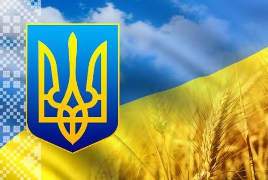 Картинки по запросу прапор україни з тризубом