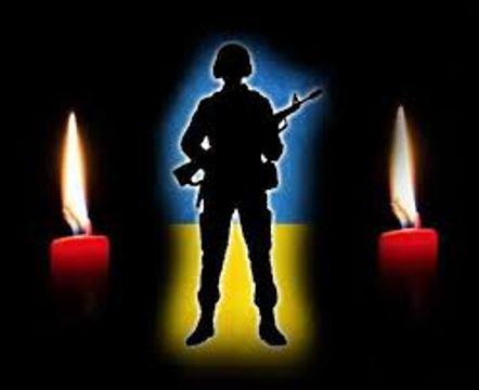 Картинки по запросу загиблих за Україну.