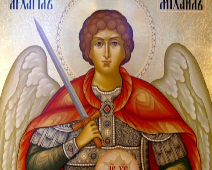Картинки по запросу День святого Михайла,
