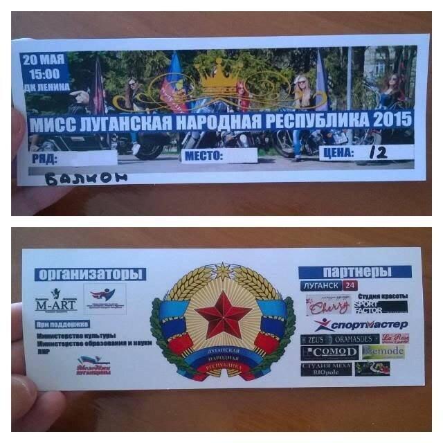 Ситуация на Донбассе остается неспокойной. Широкино обстреливали целый день, - пресс-центр АТО - Цензор.НЕТ 9578