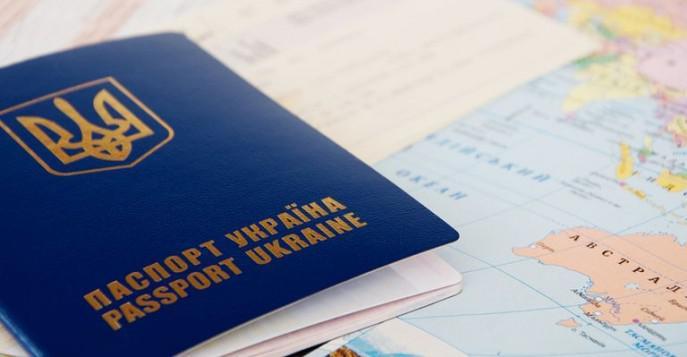 "Результат пошуку зображень за запитом ""Стати в чергу на оформлення паспорта можна не виходячи з дому"""