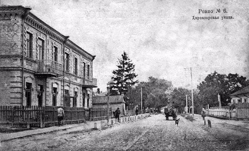 Ось такий вигляд мала вулиця 16 Липня у минулому столітті