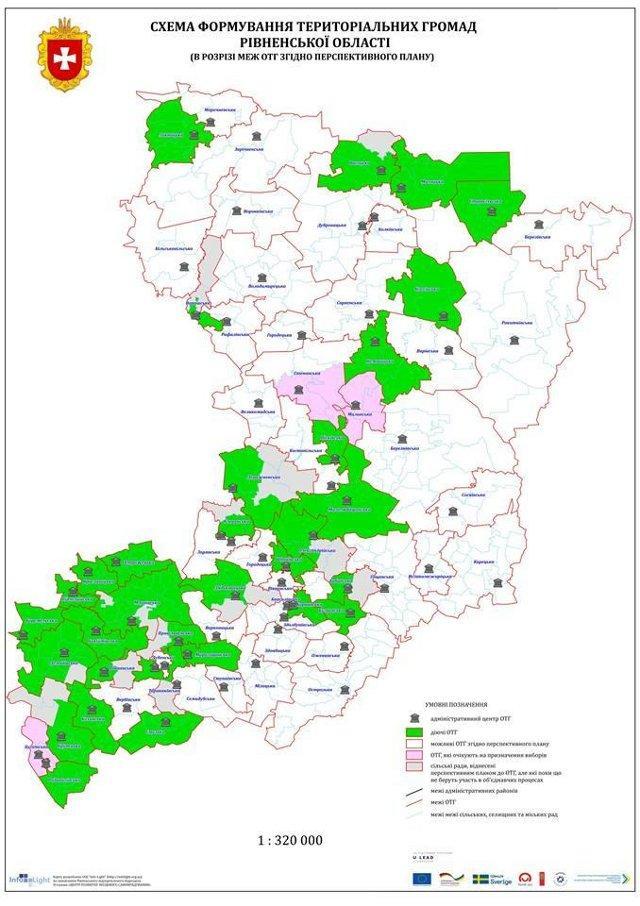 Автор карти: Назар Поліщук, rv.gov.ua