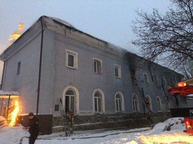 фото з kyiv.dsns.gov.ua