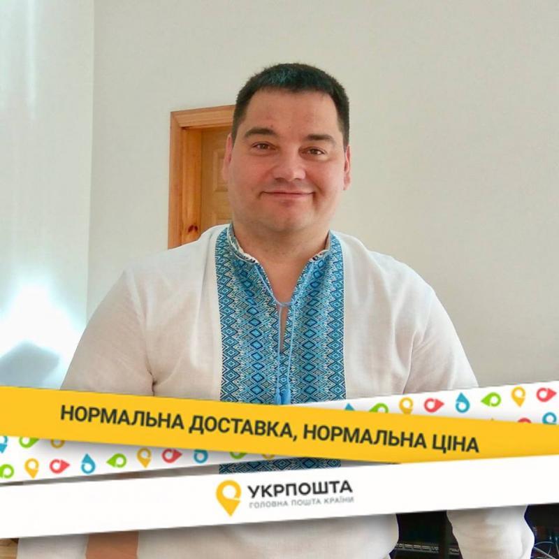 Фото зі сторінки у ФБ Олега Обоїсти