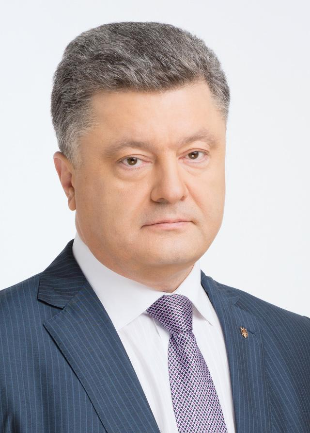 Порошенко Петро, фото з president.gov.ua