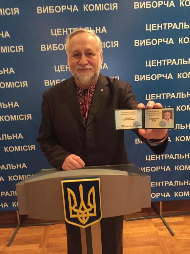 Кармазін Юрій, фото з facebook.com/YuriyKarmazin