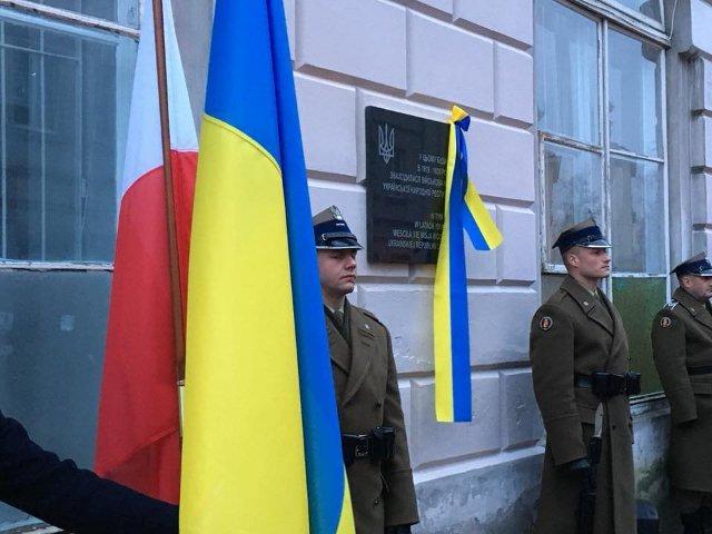 фото з facebook.com/pavloklimkin.ua