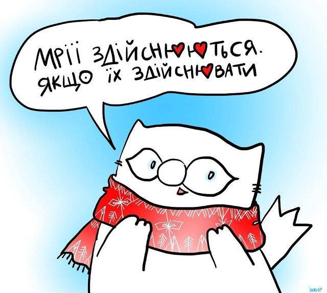 фото з facebook.com/bookstore.ye.rivne