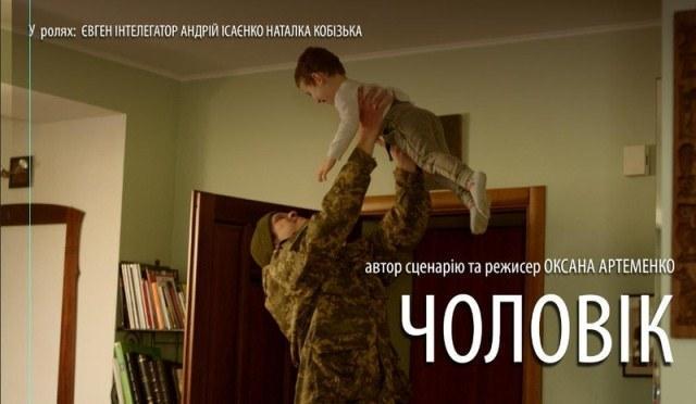 Афіша з fest.dytiatko.org.ua.