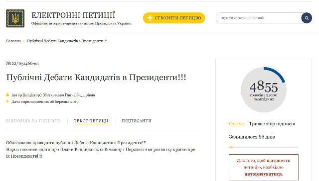 фото з president.gov.ua.
