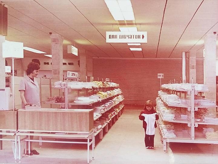 """""""Будинок Одягу"""" - це перший в Рівному магазин самообслуговування. У той час для жителів нашого міста це було незвичне явище"""
