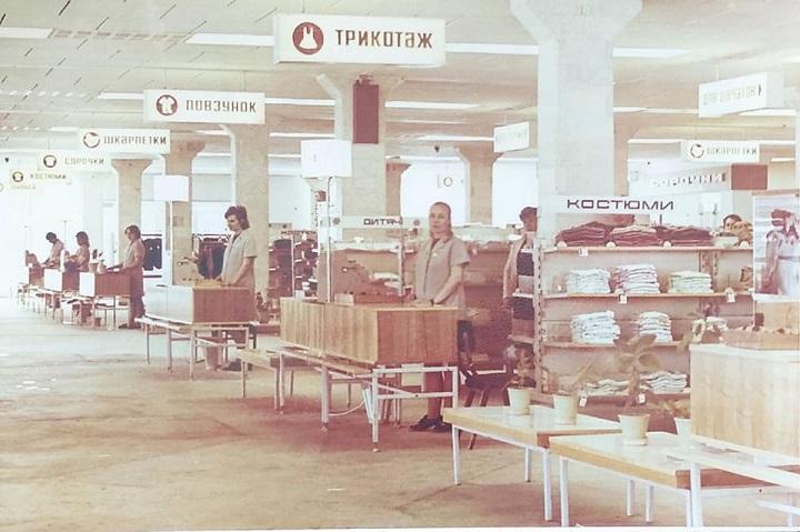Інтер'єр &quot;Будинку Одягу&quot; 1970-ті роки<br />