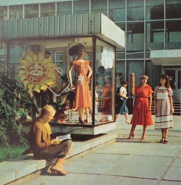 Вуличний виставковий павільйон біля &quot;Будинку Одягу&quot; (1980-ті роки).<br />