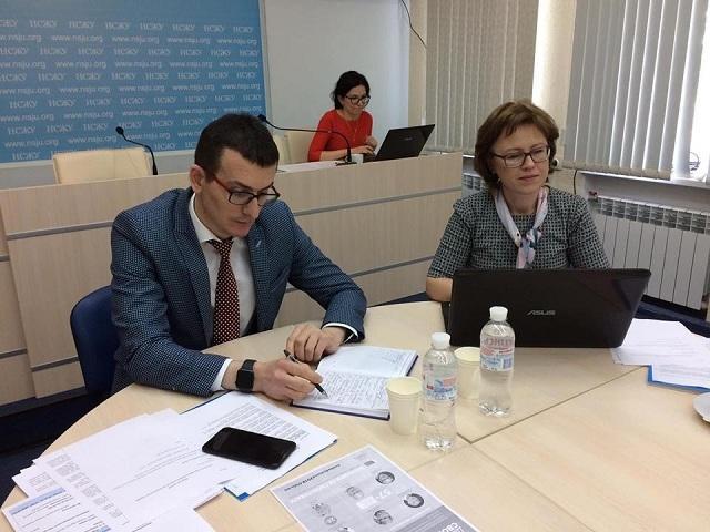 фото з nsju.org