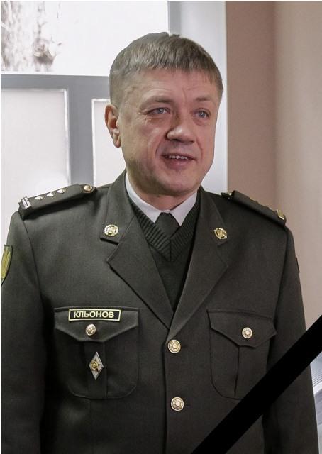 Олексій Кльонов, фото з facebook.com/victorchyk