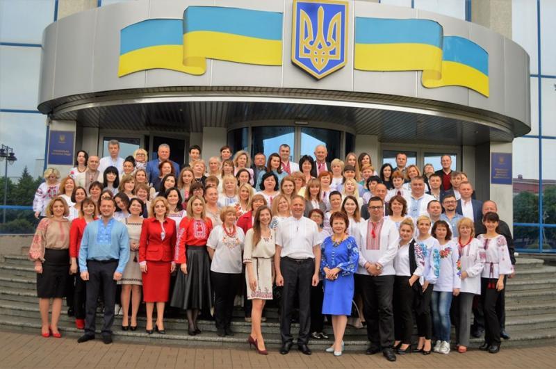 Рівненська обласна державна адміністрація