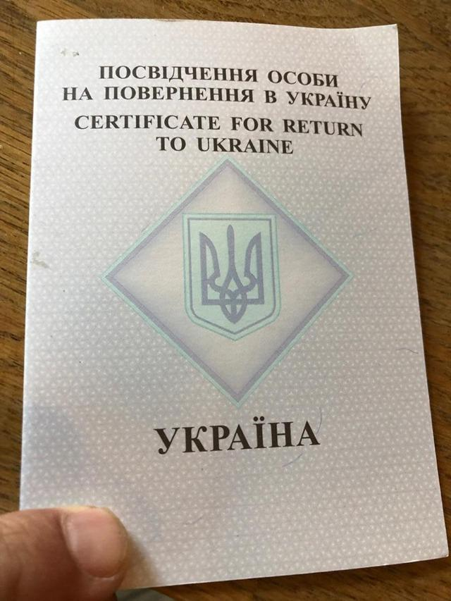 фото з facebook.com/SaakashviliMikheil/
