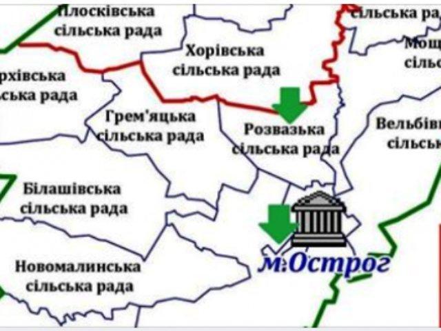 фото з rv.gov.ua/sitenew