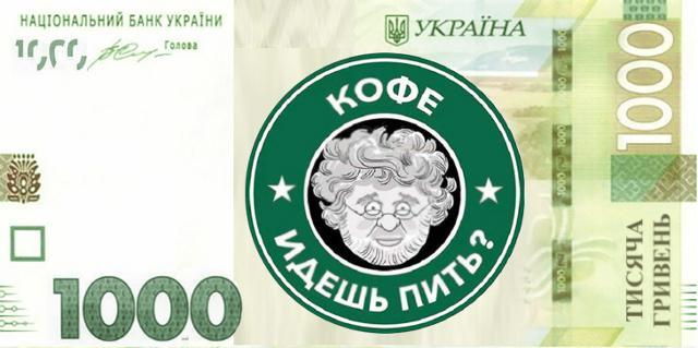 зображення з depo.ua