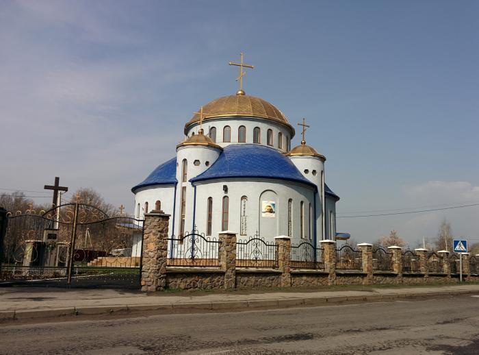 Фото: Wikimapia