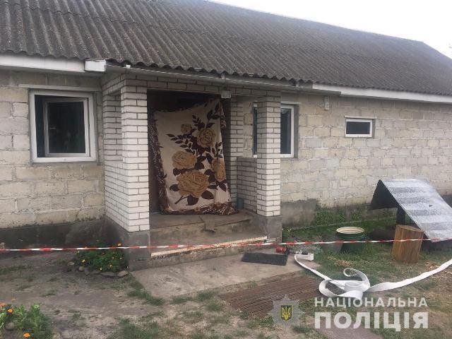 фото з rv.npu.gov.ua