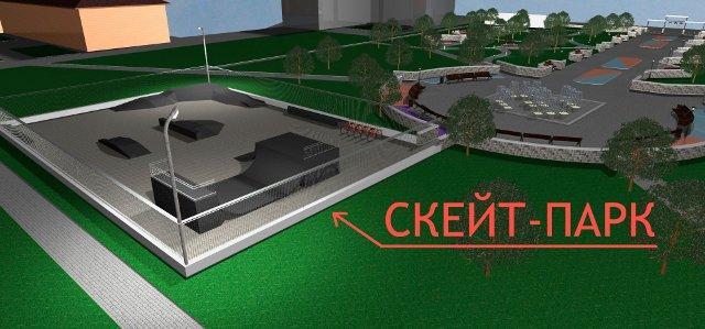 фото з kostopil-rada.gov.ua