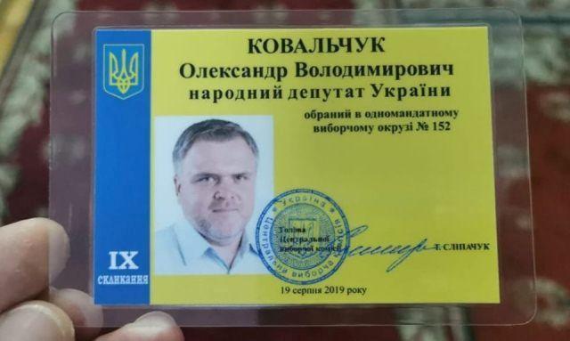 Фото зі сторінки Олександра Ковальчука у мережі Фейсбук.