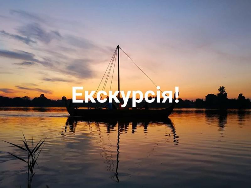 Фото: Юрій Ойцюсь