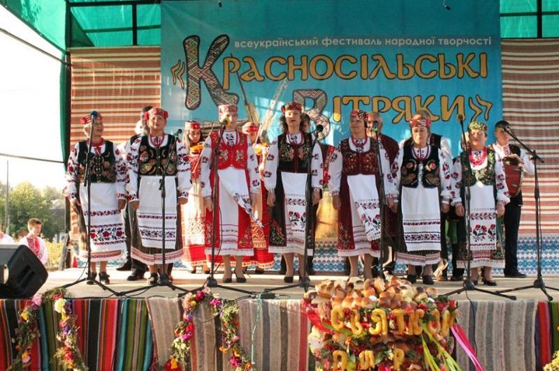 ФОТО: Відділ культури і туризму Гощанської райдержадміністрації