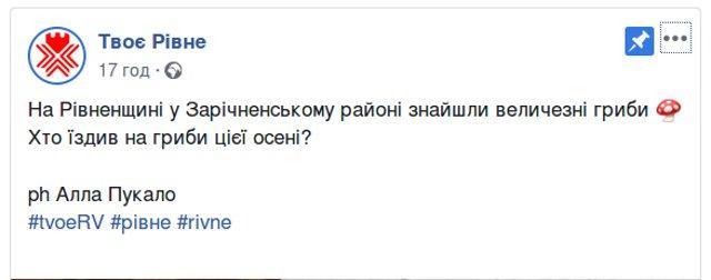 facebook.com/tvoeRV/