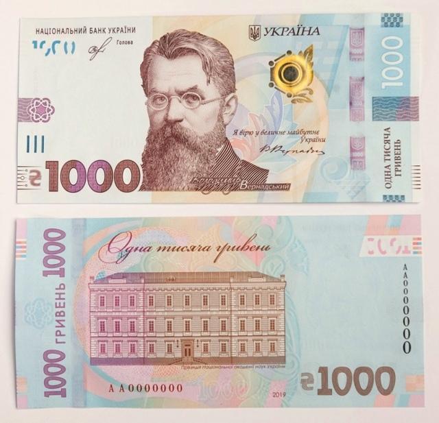 фото з epravda.com.ua.