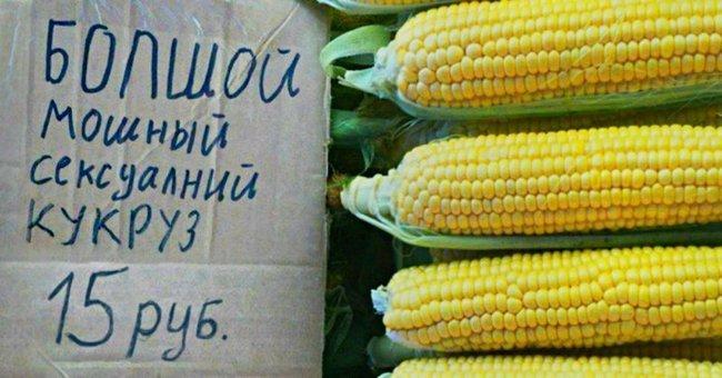 фото з fishki.net