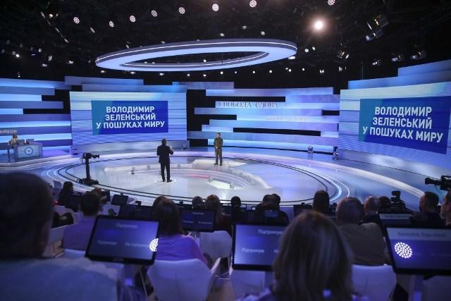 фото з president.gov.ua