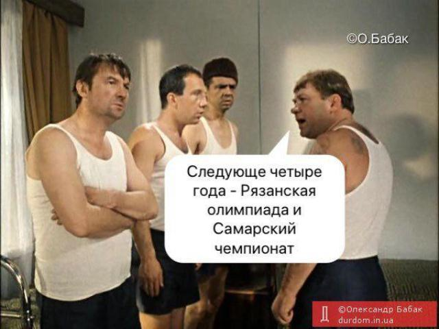 зображення з apostrophe.ua