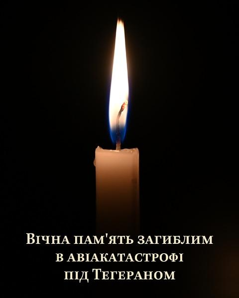 Зображення з facebook.com/Orthodox.in.Ukraine/