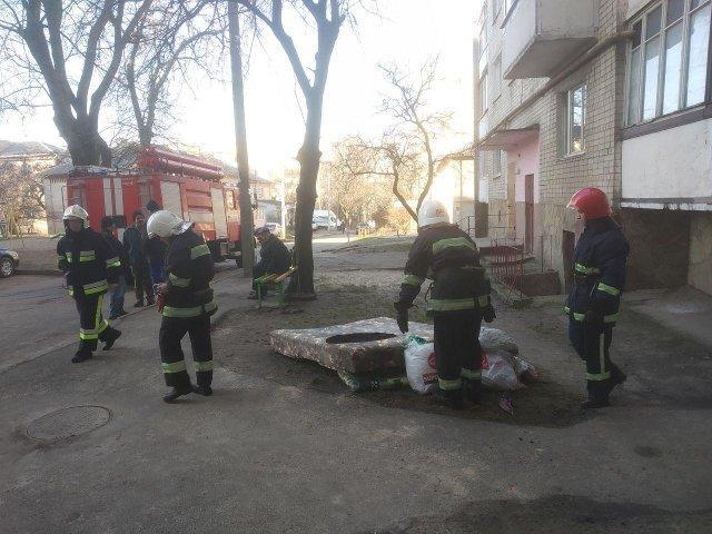 фото з rv.dsns.gov.ua
