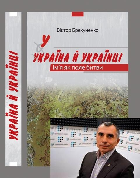 фото з roippo.org.ua.