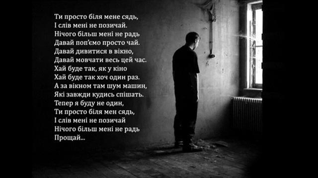 Скрін з відео Михайла Коваля