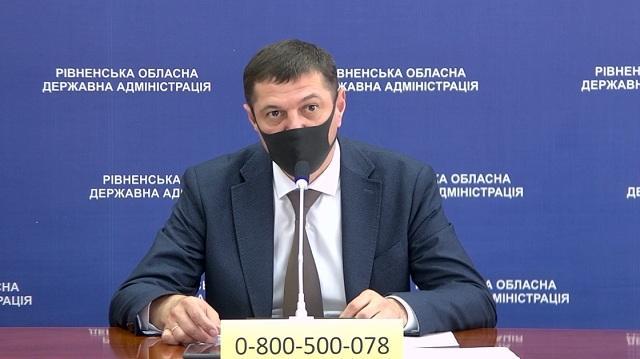Заступник голови Рівненської ОДА Сергій Подолін.<br />