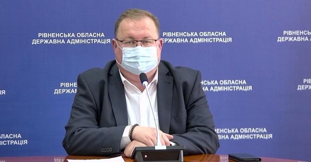 Начальник управління охорони здоров'я Рівненської ОДА Олег Вівсянник
